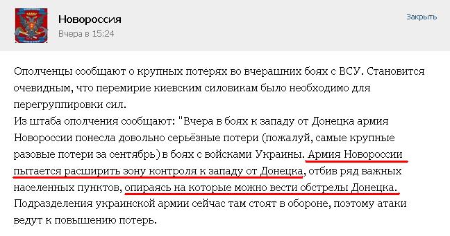 vk.com 2014-9-25 1 11 41