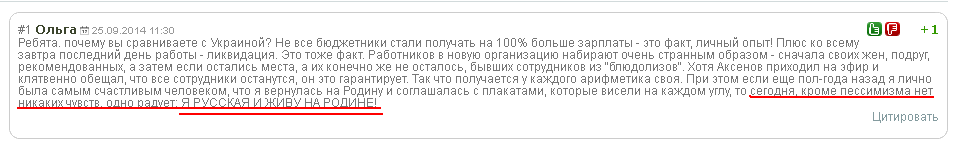 www-ki.rada.crimea.ua 2014-9-30 19 30 38
