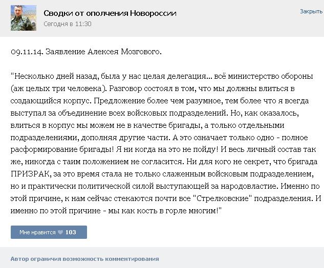 vk.com 2014-11-9 11 34 46