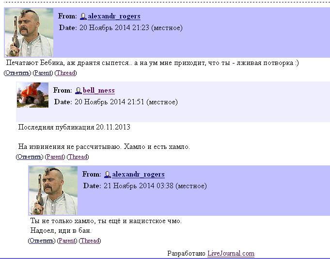 alexandr-rogers.livejournal.com 2014-11-21 21 35 48