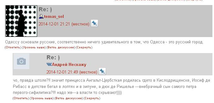 andreyvadjra.livejournal.com 2014-12-1 23 32 1