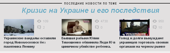 www.ntv.ru 2014-12-6 20 39 30