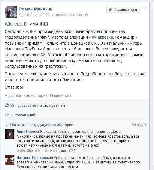 facebook.com 2014-12-11 13 11 55
