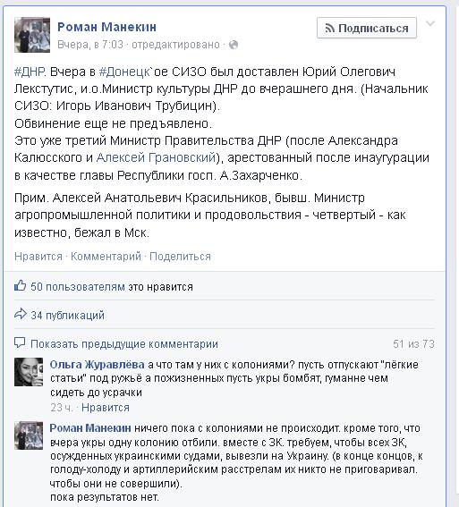 facebook.com 2014-12-11 13 12 15