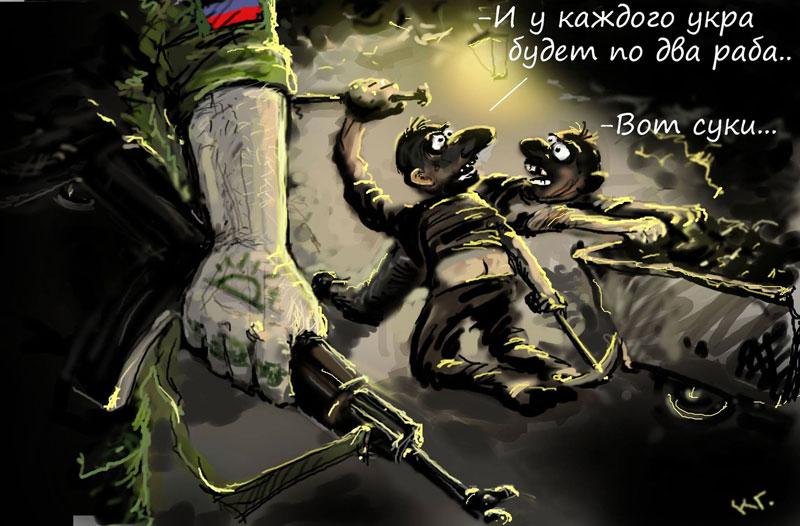 Politicheskaya-Karikatura-Ukrainy-5-06-11-14