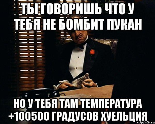 don-vito-korleone_23793264_orig_