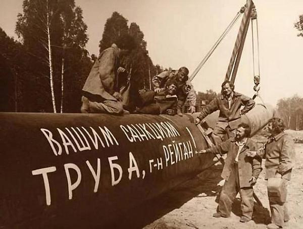 нефть-санкции