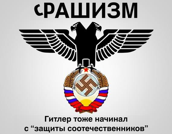 МИД: Похищение россиянами эстонского полицейского Кохвера, а также Савченко и Сенцова - преступления одного порядка - Цензор.НЕТ 7202