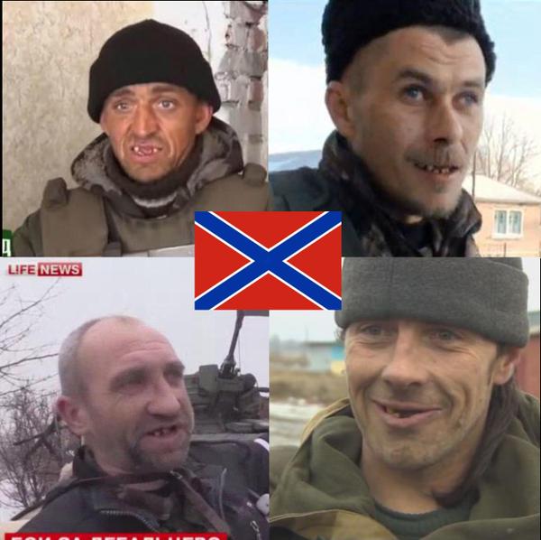 """Боевики """"ДНР"""" намерены досрочно освободить часть заключенных и направить их на военную службу, - ГУР - Цензор.НЕТ 4923"""