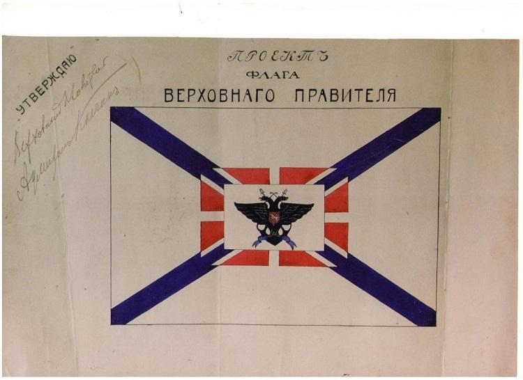 к-флаг1