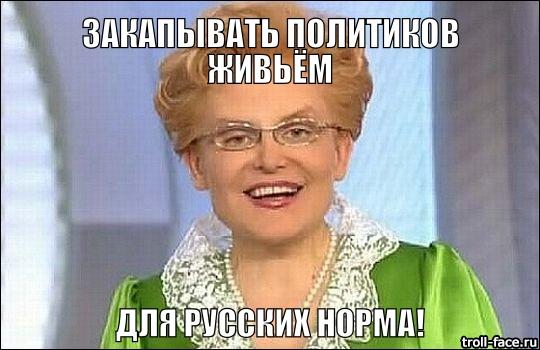 """Чеченцы чуть не закопали Губарева живьем, - главарь """"Востока"""" Ходаковский - Цензор.НЕТ 8544"""