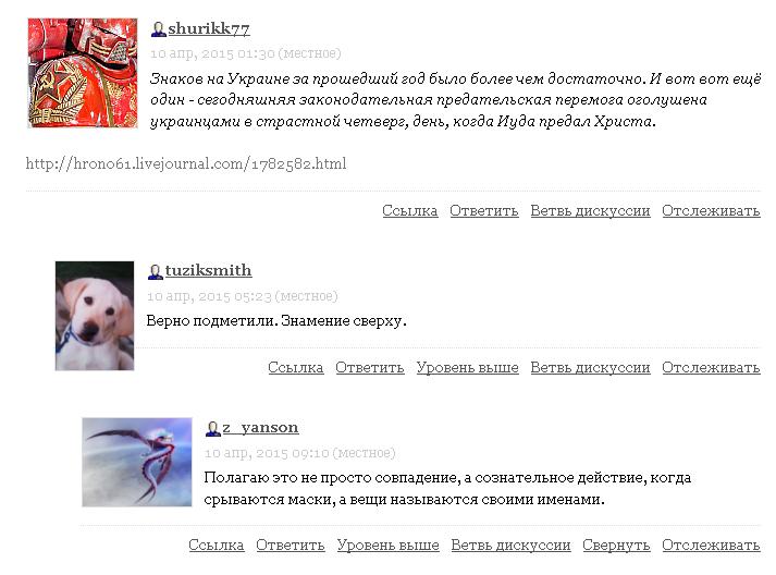 FireShot Screen Capture #002 - 'Западная Русь - Украина всё-3' - mir-mag_livejournal_com_422070_html_view=11116214#t11116214