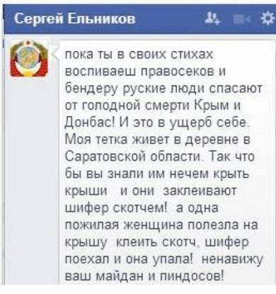 Медведев едет с инспекцией в оккупированный Крым - Цензор.НЕТ 2933
