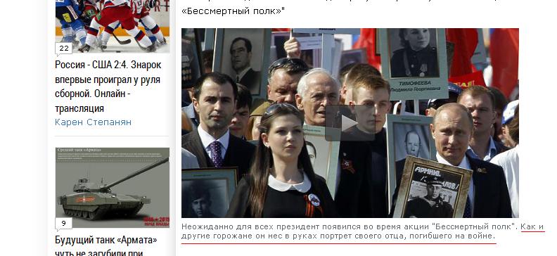 FireShot Screen Capture #014 - 'На параде Путин сидел между Назарбаевым и Си Цзиньпином - Политика - МК' - www_mk_ru_politics_2015_05_09_na-parade-putin-sidel-mezhdu-nazarbae