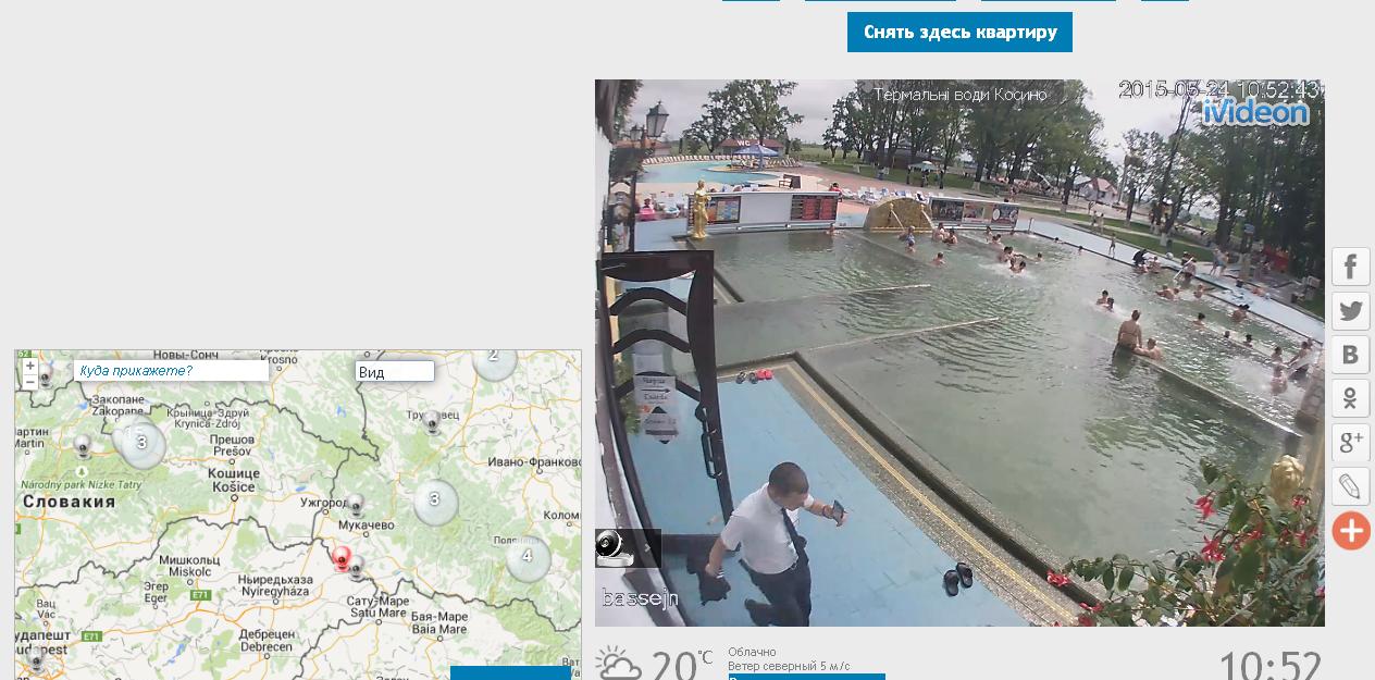 FireShot Screen Capture #034 - 'Косонь_ Термальные воды Косино - Камеры онлайн_ Виртуальные путешествия' - camteria_com_ru_webcam_termalnye-vody-kosino_cam_3521#lat=48_712923