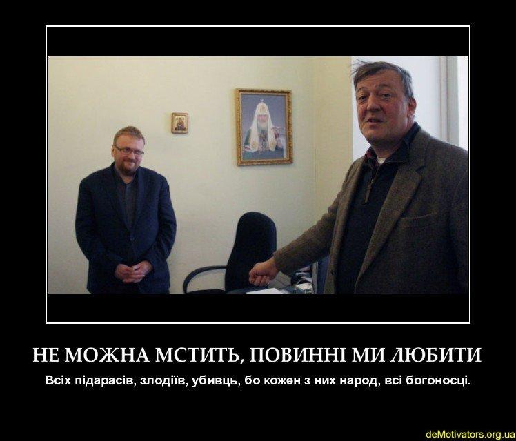demotivators.org.ua-554194-3