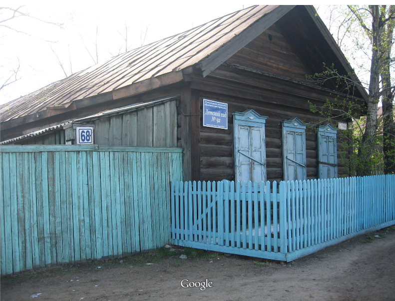 FireShot Screen Capture #008 - 'Мой детский сад(когда-то был _Ласточкой_) – Карти Google' - www_google_com_maps_place_Чита,+Забайкальсь