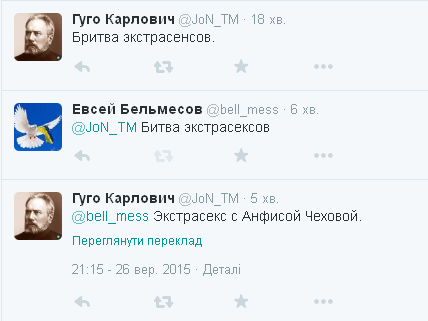 FireShot Screen Capture #077 - 'Твіттер _ Сповіщення' - twitter_com_i_notifications
