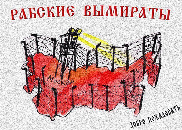 Военная прокуратура вызывает действующего командующего ЧФ РФ Витко за оккупацию Крыма - Цензор.НЕТ 5408