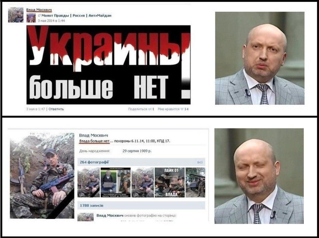 Канада хочет расширить военную помощь Украине, - министр обороны Саджан - Цензор.НЕТ 7195