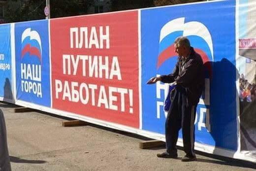 Невыполнение Россией минских договоренностей влечет за собой санкции ЕС, - Грибаускайте - Цензор.НЕТ 126