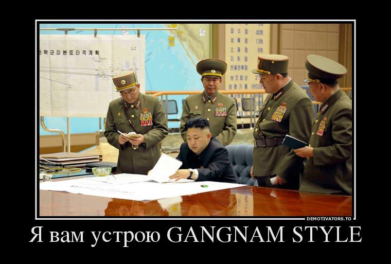 Россия и Северная Корея объявили 2015-й годом дружбы - Цензор.НЕТ 8697