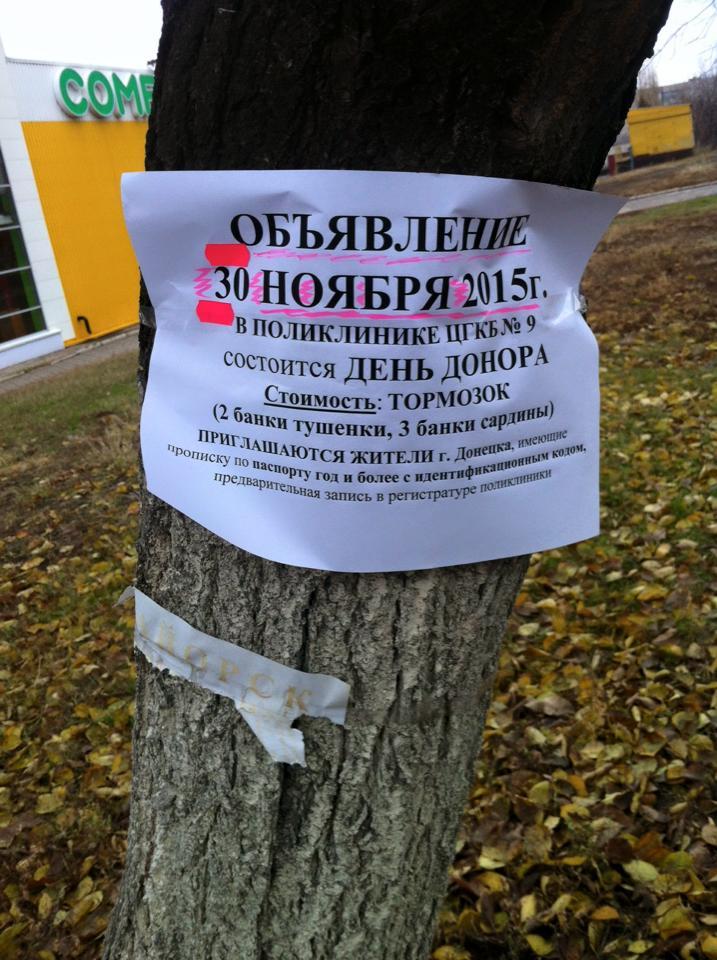 """Чубаров: """"Президент поручит Кабмину принять меры по прекращению торговли с Крымом"""" - Цензор.НЕТ 9393"""