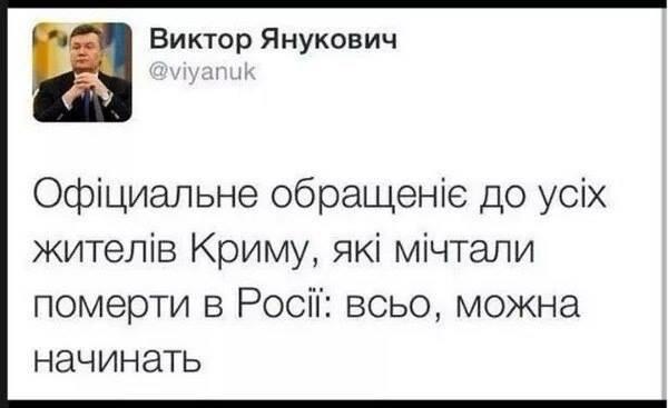 Консульство России во Львове не открылось для голосования на выборах в Госдуму - Цензор.НЕТ 9961