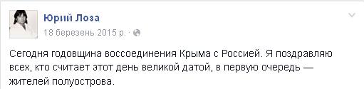FireShot Screen Capture #069 - '(2) Юрий Лоза' - www_facebook_com_profile_php_id=100002060649390&fref=ts
