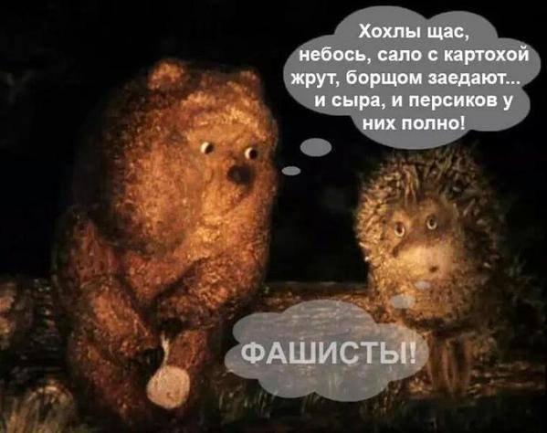Дипотношений с Россией у нас по сути никаких нет, - Климкин - Цензор.НЕТ 7042