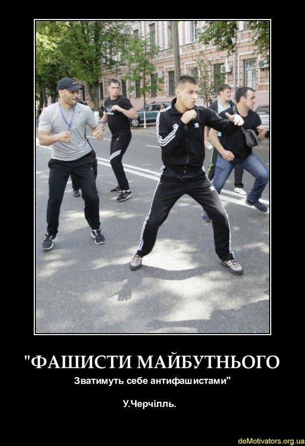 demotivators_org_ua-gen-501550_original_jpg