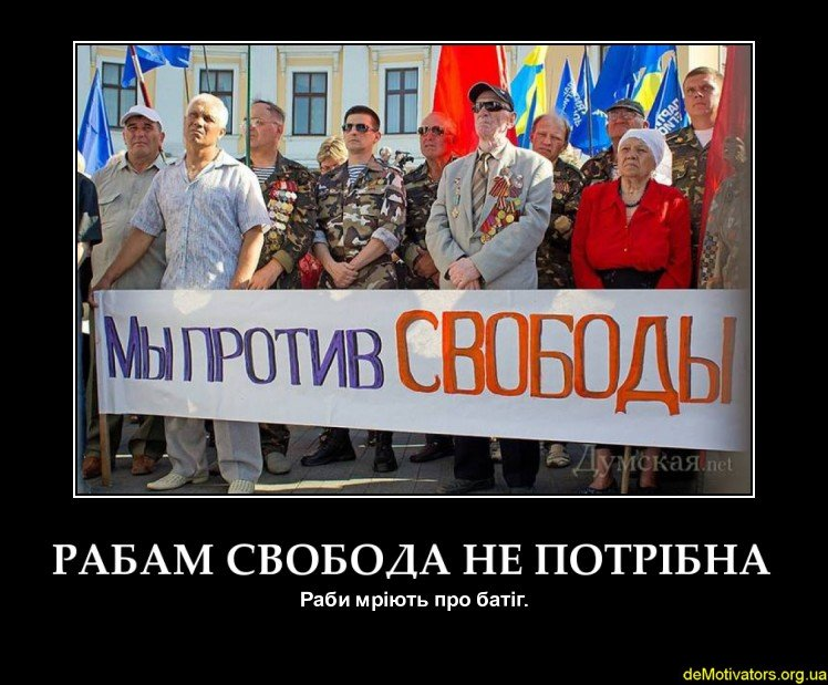 demotivators_org_ua-gen-436207_original_jpg