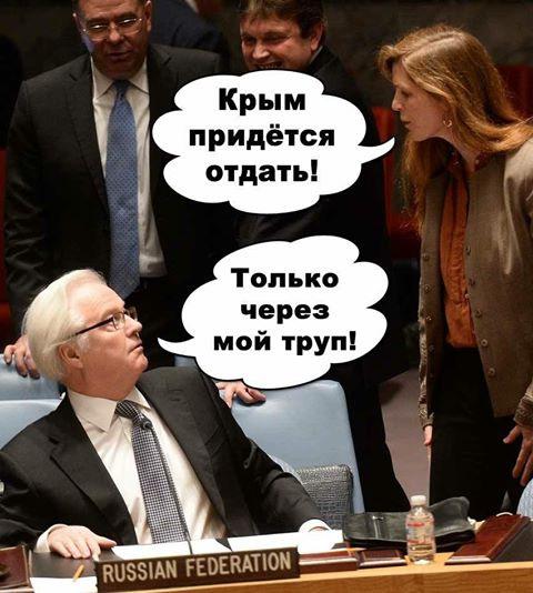 krim_pridetsa_otdat