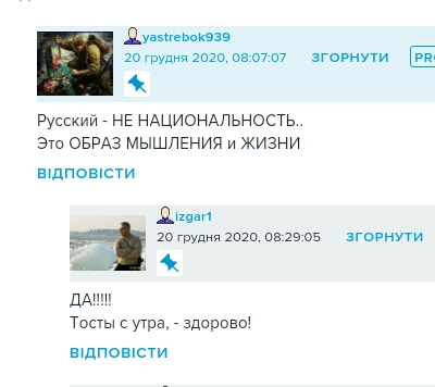 Screenshot_2020-12-20-09-39-03.jpg