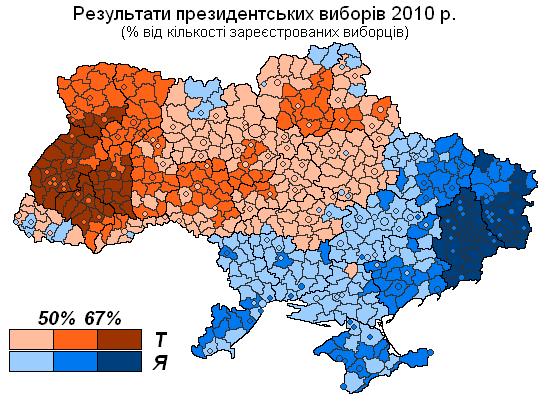 Uaelection2010