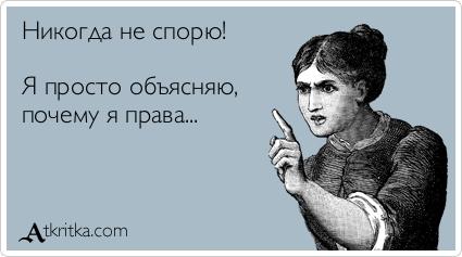 atkritka_1406022758_663