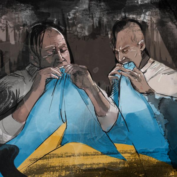 Украина (голод)