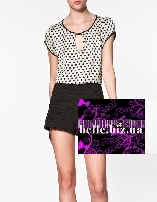 Магазин Женской Одежды Ода Доставка