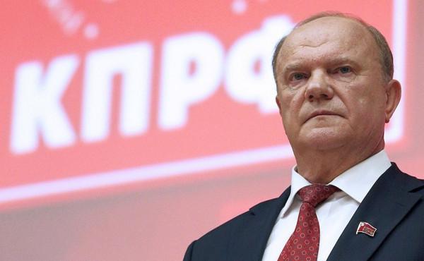 КПРФ наплевала на вирус и россиян
