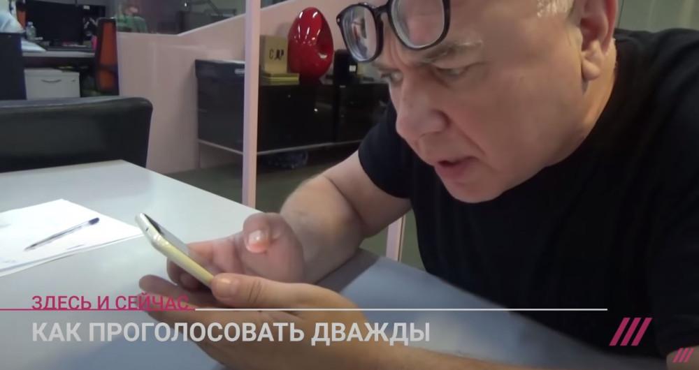 Член общества Лобков