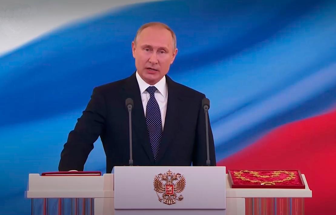 инаугурация Путина