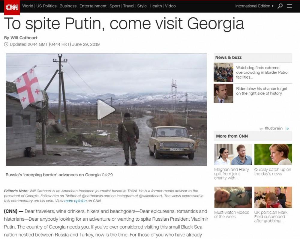 Угадайте кто: Путин хочет посадить Грузию на цепь
