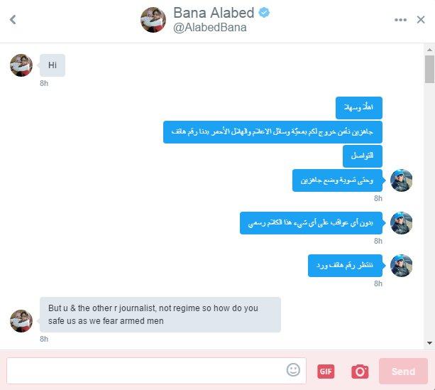 переписка с девочкой Баной из Алеппо