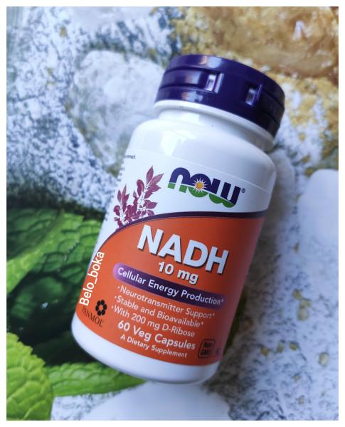 Now Foods, NADH - таблетка от старости