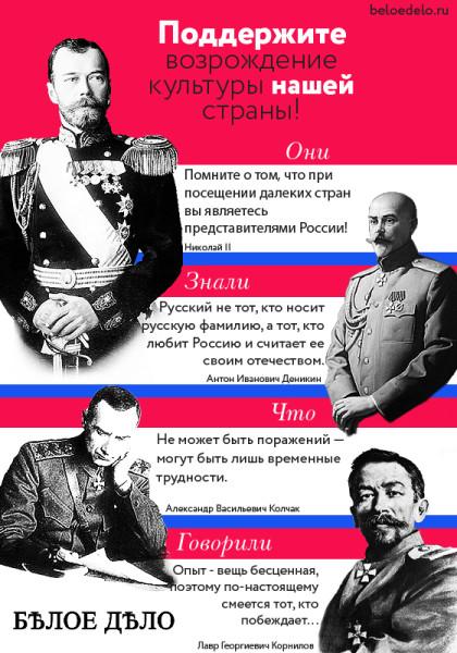 listovka BD rus