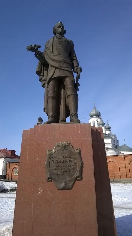 Памятник (08.03.2015)