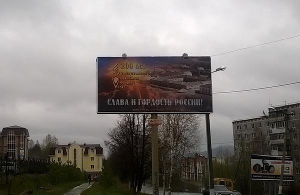 Юбилей у оружейников (11.05.2015)