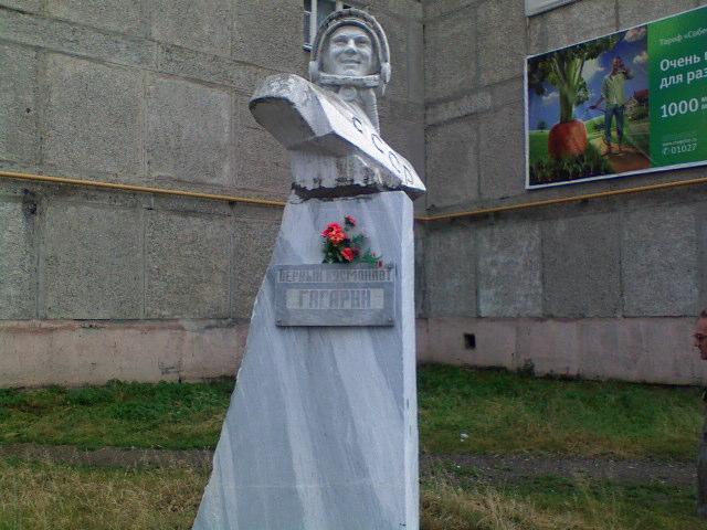 Гагарин (05.06.2013)
