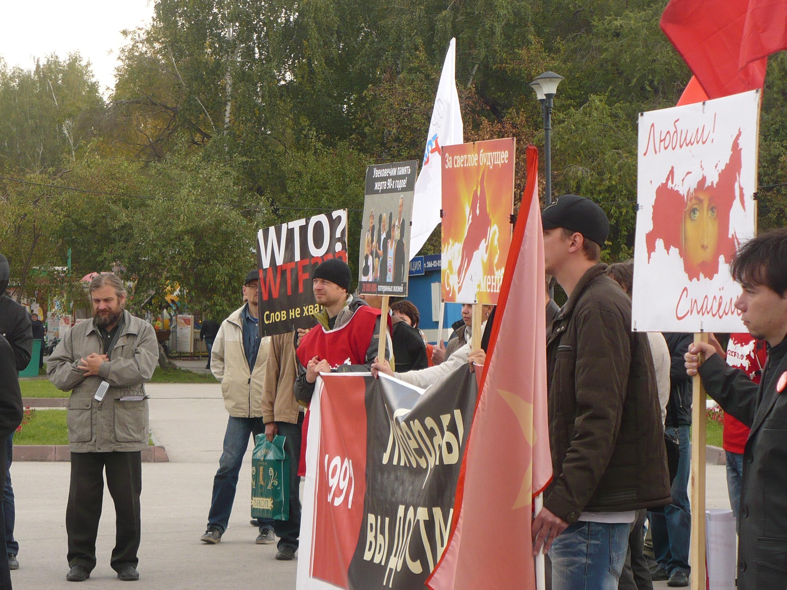 Антиювенальный митинг в Новосибирске