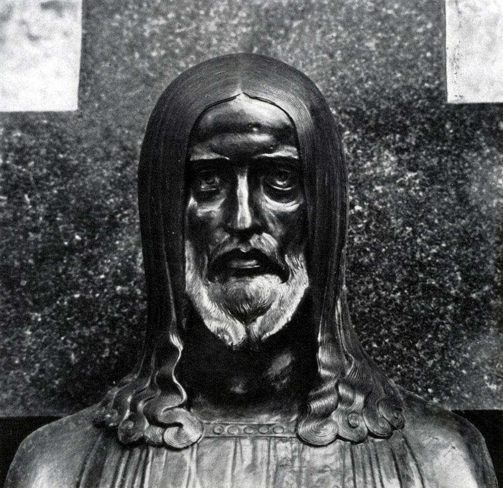Христос, Н. А. Андреев